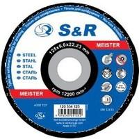 Круг зачистной по металлу S&R