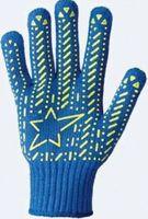 """Перчатки вязаные синие с вкраплением """"Звезда"""""""