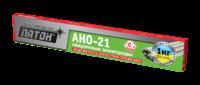 Электроды АНО-21(Патон)